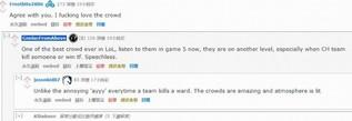 国外玩家称赞中国举办的LOL洲际赛 场地大气 观众层次高