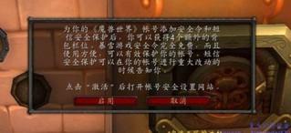 魔兽世界7.35夜之子解锁条件更改,任务线增加