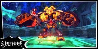 正统官方续作 《幻想神域》手游版正式宣布