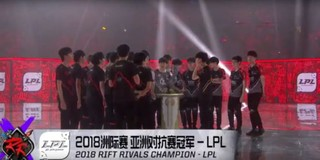 LPL蝉联亚洲最强赛区 成功卫冕洲际赛冠军!