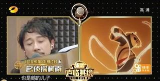 视频截图:赵立新为《功夫熊猫》配音