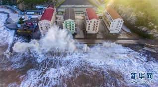 """#(社会)(2)台风""""玛莉亚""""逼近 温岭沿海巨浪拍岸"""