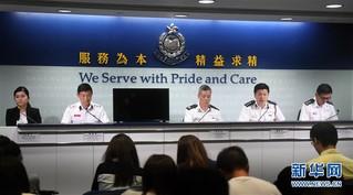 (图文互动)(1)香港警方拘捕多名涉嫌参与近期暴力犯罪活动的人员