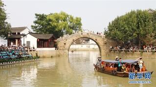 """#(社会)(4)苏州举办""""诗泊枫桥""""实景诗词赛"""