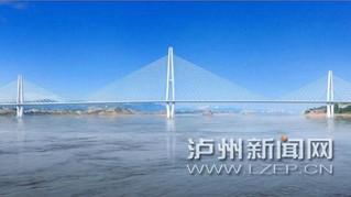 长江六桥效果图(1)