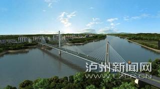 长江六桥效果图