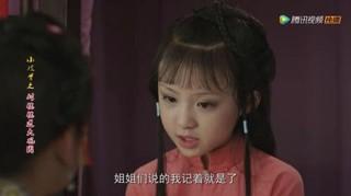 《小戏骨:红楼梦之刘姥姥进大观园》剧照,小演员们哭戏非常自然。