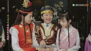 《小戏骨:红楼梦之刘姥姥进大观园》剧照。