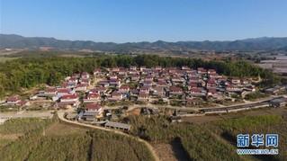 (新春走基层)(1)云南景谷:昔日地震灾区 而今美丽乡村