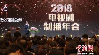 """中国电视品质剧""""井喷""""现实题材创作强势回归"""
