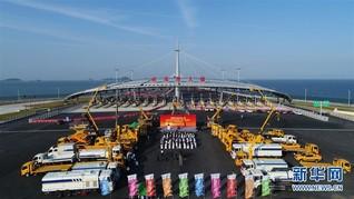 (服务)(1)港珠澳大桥主体工程首批拯救及养护设备正式交车