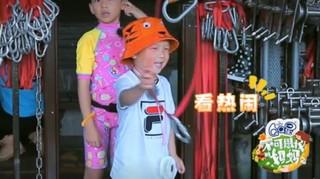 《不可思议的妈妈2》安吉楚儿组史上最萌CP,初次见面犹如偶像剧甜化网友