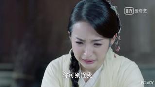 林依晨主演的花不弃 我仿佛看到了袁湘琴(内含福利)
