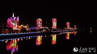 """9月20日晚,人民网""""向祖国表白""""公益灯光秀在黑龙江省黑河市最大的LED显示屏点亮。陈磊 摄"""
