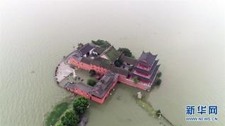 (防汛抗洪)(4)巢湖水位升至设防的百年一遇标准