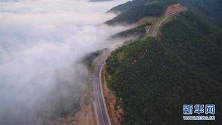 #(新华视界)(4)黄土高原上的旅游示范路