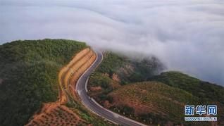 #(新华视界)(5)黄土高原上的旅游示范路