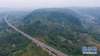 (经济)(7)川藏铁路成雅段加紧建设