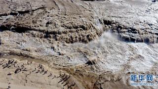 #(环境)(2)黄河壶口出现数百米大瀑布