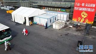 (聚焦疫情防控)(18)武汉体育中心方舱医院开始收治首批患者