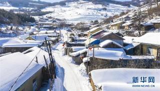 (美丽中国)(5)长白山区冬日美