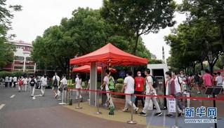 (教育)(6)2020年上海中考开考 多举措保障防疫安全