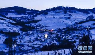 (美丽中国)(1)长白山区冬日美
