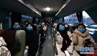 #(聚焦疫情防控)(2)北京大学第一医院第三批抗疫医疗队队员赶赴湖北