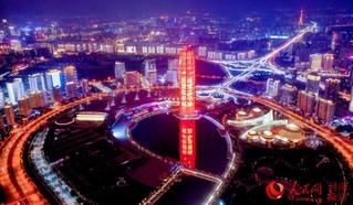 """9月20日晚,人民网""""向祖国表白""""公益灯光秀在河南郑州千玺广场点亮。马健 摄"""