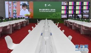 (军运会)(6)探访军运会主媒体中心