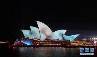 (国际)(3)缤纷悉尼灯光音乐节开幕