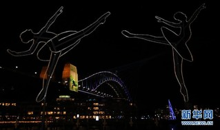 (国际)(1)缤纷悉尼灯光音乐节开幕