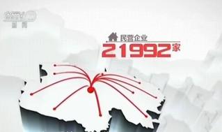 内蒙古总人口_地球上总人口