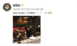 网页截图:梁翘柏邀请王菲参与《幻乐之城》的录制