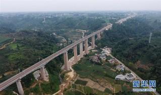 (经济)(6)川藏铁路成雅段加紧建设