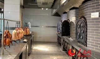 位于店里地下一层的烤鸭焖炉房,这也是春节期间坚守岗位的烤鸭师傅们最忙碌的地方。(杨波 摄)