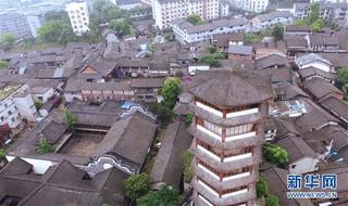 """(美丽中国)(3)重庆松溉:""""一品古镇 十里老街"""""""