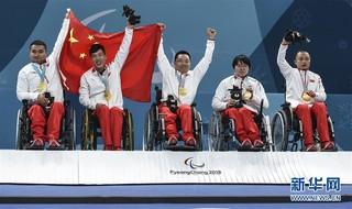 (新华全媒头条·图文互动)(7)共享出彩人生——中国残疾人体育的光荣与梦想