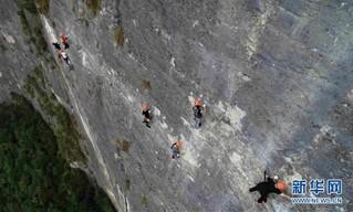 #(社会)(4)悬崖绝壁攀岩热