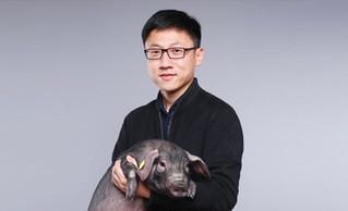 网易味央CEO倪金德。