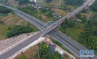 (经济)(3)川藏铁路成雅段加紧建设