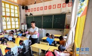 (图片故事)(2)十八洞小学的新学期