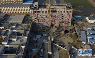(聚焦疫情防控)(4)宁夏加快建设自治区第四人民医院传染病防治综合楼