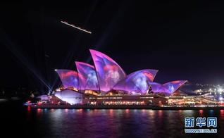 (国际)(4)缤纷悉尼灯光音乐节开幕