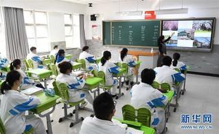(教育)(1)北京高三年级开学复课