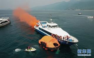 (社会)(2)海南陵水举行船舶消防救生演习