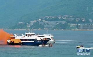 (社会)(3)海南陵水举行船舶消防救生演习