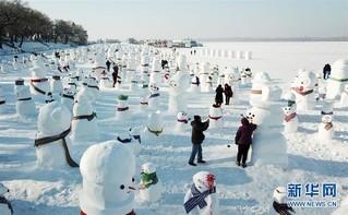 (社会)(1)2019个雪人亮相冰城