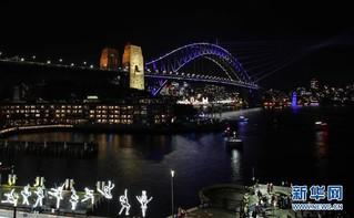 (国际)(5)缤纷悉尼灯光音乐节开幕