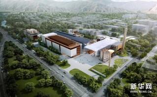 (社会)(3)西藏美术馆开工建设